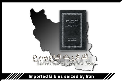 imported-bibles-seized-by-iran