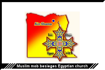 muslim-mob-besieges-egyptian-church